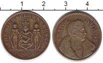 Изображение Монеты Франция медаль 1890 Бронза XF