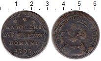 Изображение Монеты Ватикан 1 байоччи 1797 Медь VF