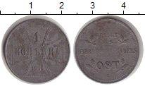 Изображение Монеты Германия 1 копейка 1916 Железо VF Оккупационная