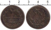 Изображение Монеты 1825 – 1855 Николай I 1 копейка 1829 Медь XF ЕМ
