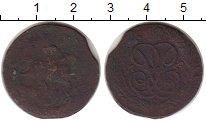 Изображение Монеты 1741 – 1761 Елизавета Петровна 2 копейки 1759 Медь VF