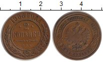 Изображение Монеты 1894 – 1917 Николай II 2 копейки 1908 Медь XF