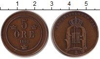 Изображение Монеты Швеция 5 эре 1892 Медь XF