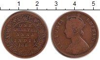 Изображение Монеты Британская Индия 1/4 анны 1884 Медь VF