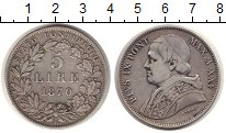 Изображение Монеты Ватикан 5 лир 1870 Серебро VF