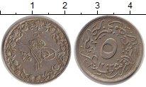Изображение Монеты Египет 5/10 кирша 1904 Медно-никель XF Абдул Хамид II