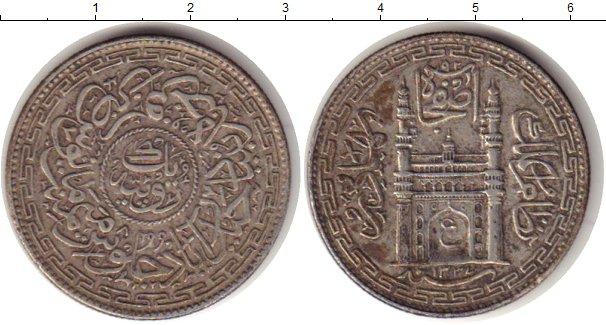 Картинка Монеты Хайдарабад 1 рупия Серебро 1337