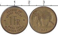 Изображение Монеты Бельгийское Конго 1 франк 1944  XF Слон
