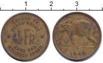 Изображение Монеты Бельгийское Конго 1 франк 1949  XF Слон