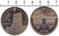 Изображение Монеты Україна 5 гривен 2010 Медно-никель UNC- Луцк