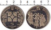 Изображение Мелочь Украина 5 гривен 2008 Медно-никель Proof- Благовещение