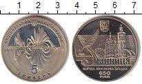 Изображение Монеты Україна 5 гривен 2013 Медно-никель XF