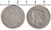 Изображение Монеты Австрия 2 кроны 1912 Серебро VF