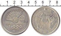 Изображение Монеты Португалия 1000 эскудо 1998 Серебро XF EXPO 98.Международны