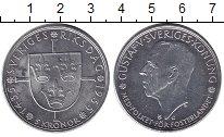 Изображение Монеты Швеция 5 крон 1935 Серебро XF