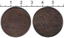 Изображение Монеты 1825 – 1855 Николай I 2 копейки 1839 Медь  СМ