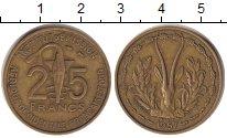 Изображение Монеты Французская Африка 25 франков 1957 Латунь VF Гиря Ашанти