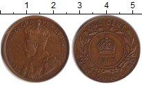 Изображение Монеты Ньюфаундленд 1 цент 1917 Медь XF Георг V