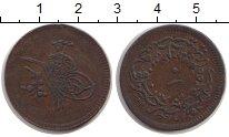 Изображение Монеты Турция 10 пар 1255 Медь VF