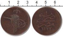 Изображение Монеты Египет 20 кирш 1277 Медь VF