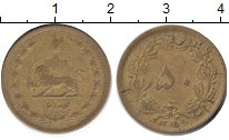Изображение Монеты Иран 50 риалов 1936 Латунь VF