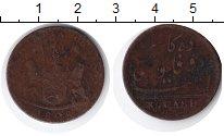 Изображение Монеты Индия 10 кэш 1808 Медь VF