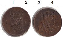 Изображение Монеты Нидерланды 1 цент 1877 Медь XF Виллем I