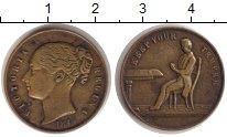Изображение Монеты Великобритания жетон 1845 Латунь XF