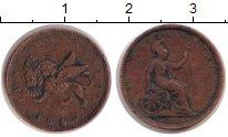 Изображение Монеты Ионические острова 1 лепт 1849 Медь VF Британская администр