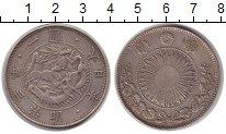 Изображение Монеты Япония 1 йена 1870 Серебро XF