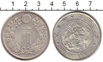 Изображение Монеты Япония 1 йена 1914 Серебро XF Ёсихито (монета чека