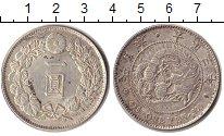 Изображение Монеты Япония 1 йена 1914 Серебро XF-