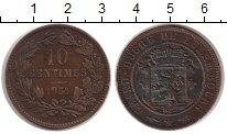 Изображение Монеты Люксембург 10 сантимов 1854 Медь XF