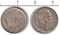Изображение Монеты Дания 10 эре 1899 Серебро XF