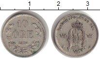 Изображение Монеты Швеция 10 эре 1876 Серебро XF
