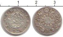 Изображение Монеты Япония 5 сен 1870 Серебро XF Муцухито