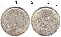 Изображение Монеты Япония 10 сен 1881 Серебро XF