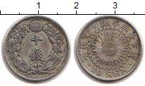 Изображение Монеты Япония 10 сен 1913 Серебро XF Хирохито