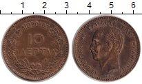 Изображение Монеты Греция 10 лепт 1882 Медь XF Король Георгиос.  А