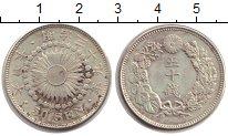 Изображение Монеты Япония 50 сен 1906 Серебро XF Муцухито