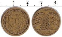 Изображение Монеты Веймарская республика 10 пфеннигов 1925 Медь VF 10 рейхспфеннигов. В