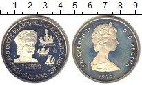 Изображение Монеты Теркc и Кайкос 20 крон 1975 Серебро UNC