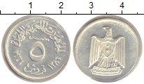 Изображение Монеты Египет 5 пиастров 1966 Серебро Proof О.А.Р.