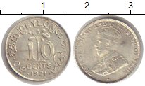 Изображение Монеты Цейлон 10 центов 1921 Серебро XF Георг V.