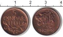 Изображение Монеты Албания 5 лек 1926 Медь UNC- Лев