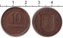 Изображение Монеты Мозамбик 10 сентаво 1936 Медь XF