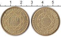 Изображение Монеты Марокко 50 франков 1952 Латунь UNC