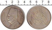 Изображение Монеты Египет 20 кирш 1929 Серебро XF