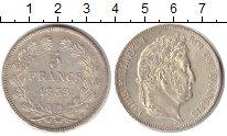 Изображение Монеты Франция 5 франков 1839 Серебро UNC-