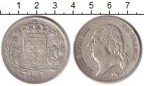 Изображение Монеты Франция 5 франков 1817 Серебро XF-